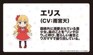 Elise (Wan! Anime Character Design)