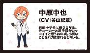Chuya Nakahara 2 (Wan! Anime Character Design)