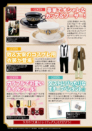 YA Issue 2016-03 News 4