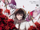 Bungo Stray Dogs Volume 16