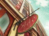 Café Uzumaki