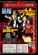 YA Issue 2016-05 News 2