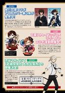 YA Issue 2017-08 News 4