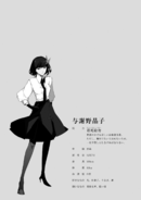 Akiko Yosano Profile