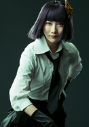 Akiko Yosano (Three Companies Conflict) Stage Play