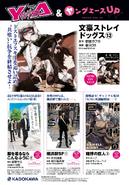 YA Issue 2017-09 News 6