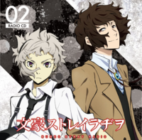 Bungo Stray Radio Volume 02.png