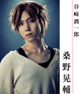 Jun'ichirō Tanizaki Stage Play