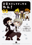 Bungo Stray Dogs Wan Volume 03