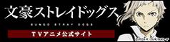 Season 3 Site.png