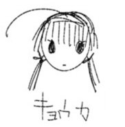 Elise's drawing of Kyoka (manga)