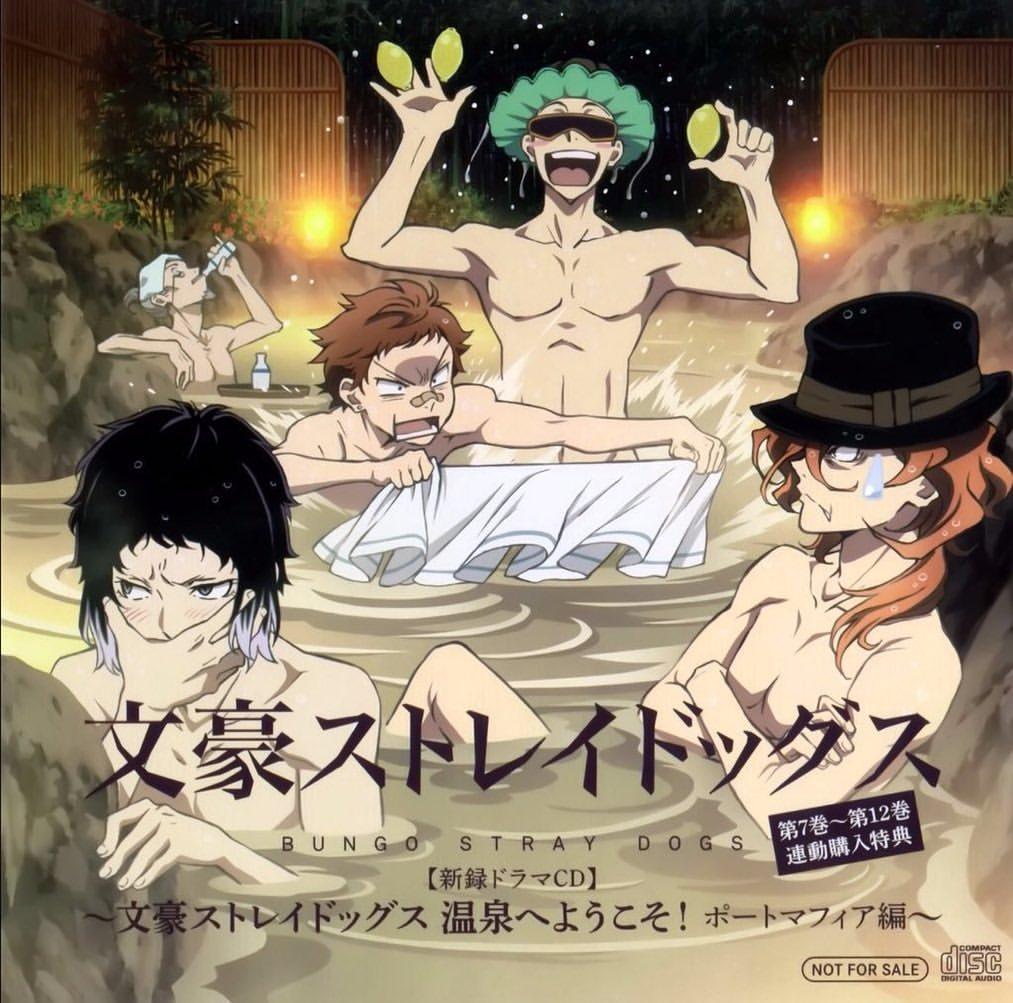 Bungo Stray Dogs Drama CD: Welcome to Hot Springs (Port Mafia)