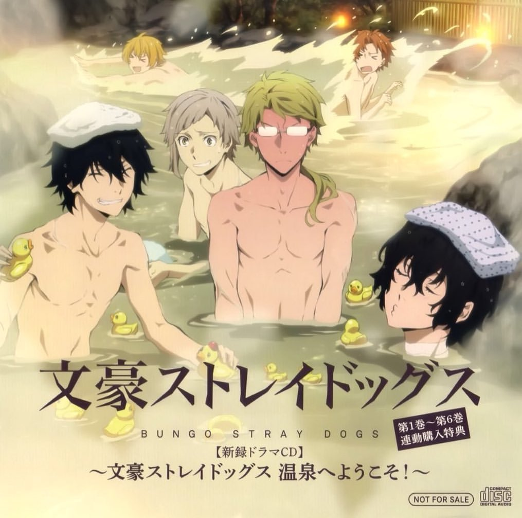 Bungo Stray Dogs Drama CD: Welcome to Hot Springs
