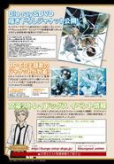 YA Issue 2016-05 News 3