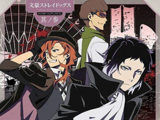 Bungo Stray Dogs Character Song Mini Album Vol.3