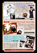 YA Issue 2017-11 News 4