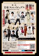 YA Issue 2017-09 News 2