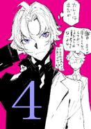 Hoshikawa Sketch 14