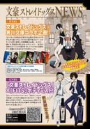 YA Issue 2016-04 News 4