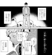 Chapter 39 (Chapter Release) Difference 1
