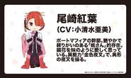 Koyo Ozaki (Wan! Anime Character Design)