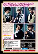 YA Issue 2018-01 News 4