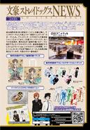YA 2020-02 News 1