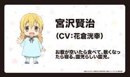 Kenji Miyazawa 2 (Wan! Anime Character Design)