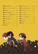 Wan! Volume 02 Table of Contents