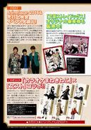 YA Issue 2016-06 News 7