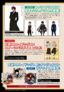 YA Issue 2017-06 News 3