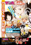 YA Issue 2016-05 News 1