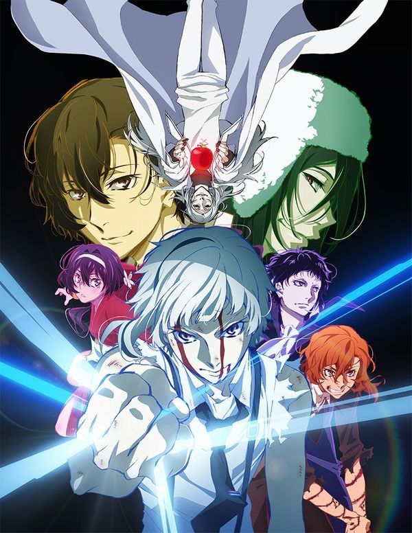 Bungo Stray Dogs: DEAD APPLE (Film)