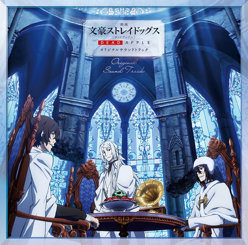 Bungo Stray Dogs DEAD APPLE Original Soundtrack