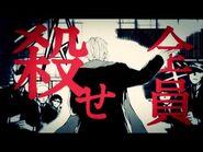 異能バトルアクションコミック 『文豪ストレイドッグス』プロモーションビデオ
