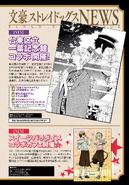 YA Issue 2017-03 News 3