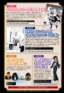 YA Issue 2018-01 News 7