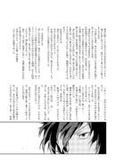 Volume 06 Extra Page 6