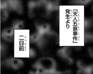Chapter 84 (Chapter Release) Difference 1