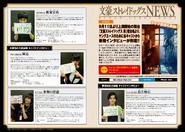 YA 2020-10 News 2