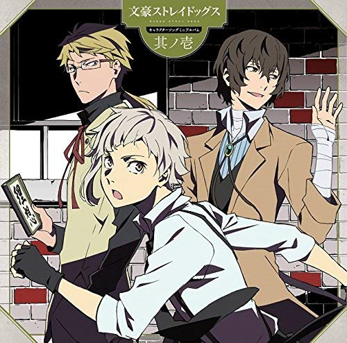 Bungo Stray Dogs Character Song Mini Album Vol.1