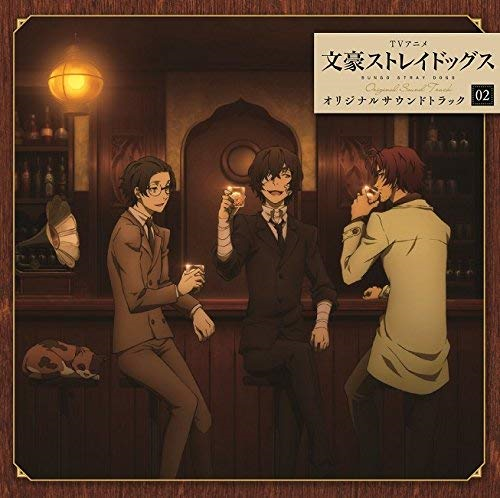 Bungo Stray Dogs Original Soundtrack 02