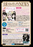 YA 2020-08 News 2