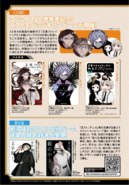 YA 2021-01 News 2