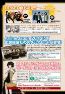YA Issue 2016-04 News 3