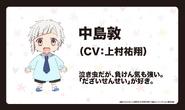Atsushi Nakajima 2 (Wan! Anime Character Design)