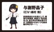 Akiko Yosano (Wan! Anime Character Design)