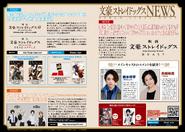 YA 2020-05 News