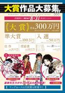 YA Issue 2016-06 News 8