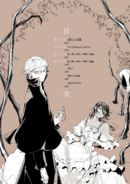 Volume 06 Table of Contents